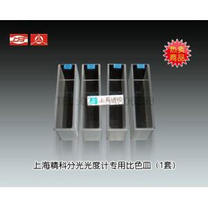 10CM可见分光光度计玻璃比色皿 上海仪电分析仪器有限公司  市场价250元