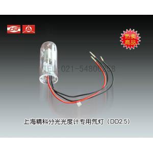 紫外分光光度计专用氘灯 上海仪电分析仪器有限公司  市场价7800元
