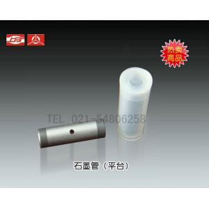原子吸收分光光度计专用石墨管(平台) 上海仪电分析仪器有限公司  市场价180元