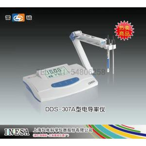 DDS-307A型电导率仪 上海仪电科学仪器股份有限公司 市场价2380元