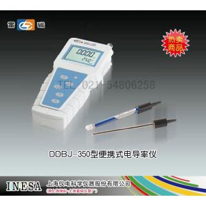 DDBJ-350型电导率仪 上海仪电科学仪器股份有限公司 市场价3250元
