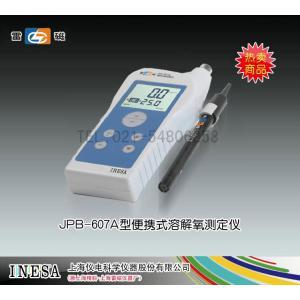 JPB-607A型便携式溶解氧分析仪 上海仪电科学仪器股份有限公司 市场价2180元