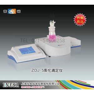 ZDJ-5型库仑滴定仪 上海仪电科学仪器股份有限公司 市场价16800元