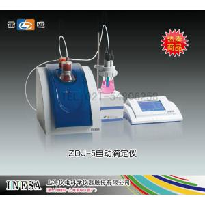 ZDJ-5电位滴定仪 上海仪电科学仪器股份有限公司 市场价36800元
