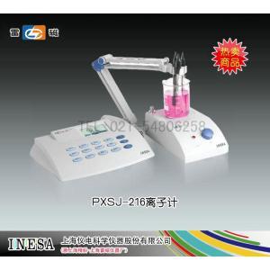 PXSJ-216型离子计 上海仪电科学仪器股份有限公司 市场价5680元
