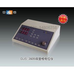 DJS-292B型双显恒电位仪 上海仪电科学仪器股份有限公司 市场价6500元