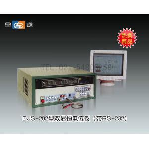 DJS-292型双显恒电位仪(带RS-232) 上海仪电科学仪器股份有限公司 市场价13800元
