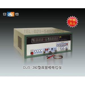 DJS-292型双显恒电位仪 上海仪电科学仪器股份有限公司 市场价6700元