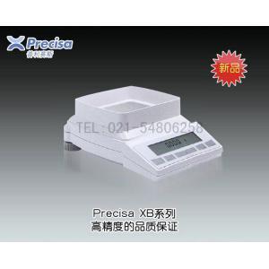 普利赛斯XB320M电子分析天平(千分之一) 普利赛斯Precisa 市场价10000元