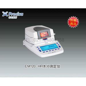 普利赛斯EM120-HR水分测定仪 市场价39000元