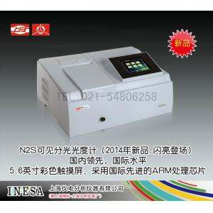 N2S可见分光光度计(新品)含打印机(<font color=#fe0000>爆款新品促销中</font>) 上海仪电分析仪器有限公司 市场价9200元