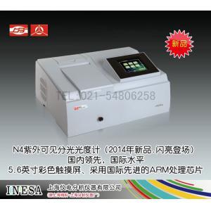 N4紫外可见分光光度计(新品)含打印机 上海仪电分析仪器有限公司 市场价14200元