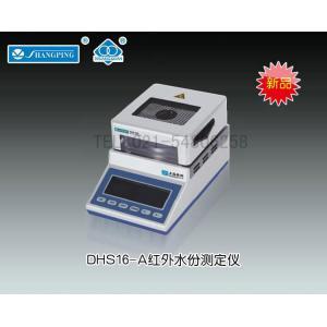 DHS16-A红外水份测定仪 上海精科天美贸易有限公司 市场价11200元