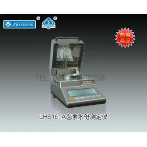 LHS16A卤素水分测定仪 上海精科天美贸易有限公司 市场价13800元
