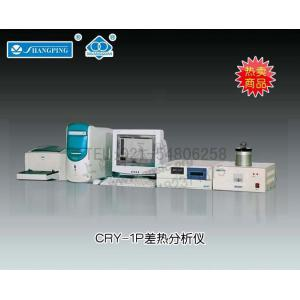 CRY-1P差热分析仪  上海精科天美贸易有限公司 市场报价:65000元