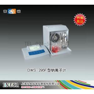DWS-295F型钠离计 上海仪电科学仪器股份有限公司 市场价8650元