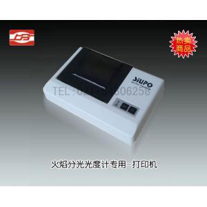火焰分光光度计专用-打印机 上海仪电分析仪器有限公司 市场价1500元