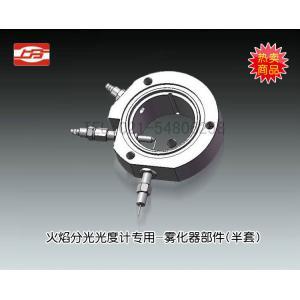 火焰分光光度计专用-雾化器部件(半套) 上海仪电分析仪器有限公司 市场价600元