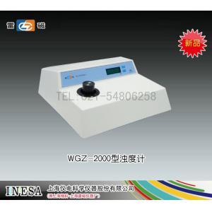 WGZ-2000型浊度仪 上海仪电科学仪器股份有限公司 市场价7800元