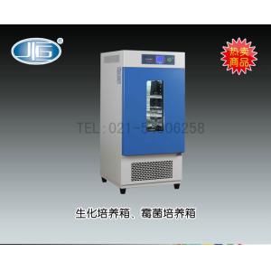 LRH-70生化培养箱(<font color=#fe0000>新品推荐</font>) 上海一恒科学仪器有限公司 市场价7690元
