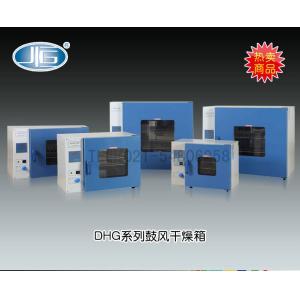 DHG-9030型鼓风干燥箱(新品推荐) 上海一恒科学仪器有限公司 市场价2390元