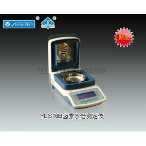 YLS16A(pro)卤素水份测定仪 上海精科天美贸易有限公司 市场价8800元