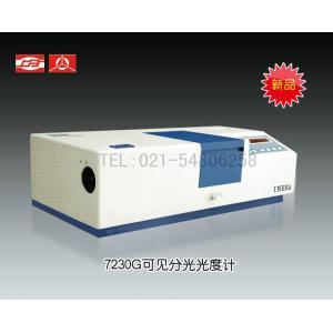 7230G可见分光光度计(含打印机) 上海仪电分析仪器有限公司 市场价7980元