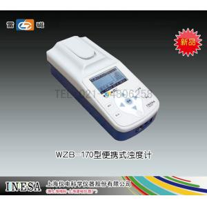 WZB-170型便携式浊度计(<font color=#fe0000>新品推荐</font>) 上海仪电科学仪器股份有限公司 市场价2600元