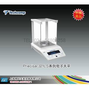 普利赛斯LS120A电子天平(万分之一) 市场价11600元
