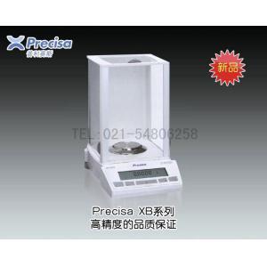 普利赛斯XB120A-SCS电子天平(万分之一) 普利赛斯Precisa 市场报价:12800元