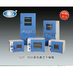DZF-6050型真空干燥箱 上海一恒科学仪器有限公司 市场价6190元
