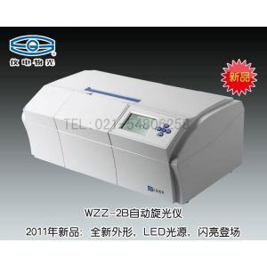 WZZ-2B自动旋光仪 上海仪电物理光学仪器有限公司 市场报价:11000元