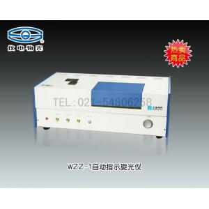 WZZ-1自动指示旋光仪 上海仪电物理光学仪器有限公司 市场价9300元