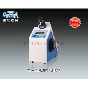 WYA-2S数字阿贝折射仪 上海仪电物理光学仪器有限公司 市场价13000元