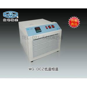 阿贝折射仪专用WG-DCZ低温恒温槽(新品) 上海仪电物理光学仪器有限公司 市场价6380元