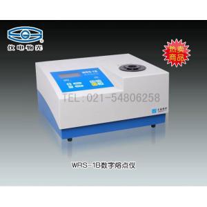 WRS-1B数字熔点仪 上海仪电物理光学仪器有限公司 市场价12000元