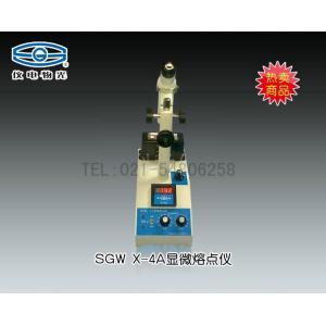 SGWX-4A显微熔点仪(单目) 上海仪电物理光学仪器有限公司 市场价5300元