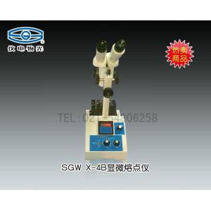 SGWX-4B显微熔点仪(双目) 上海仪电物理光学仪器有限公司 市场价6300元