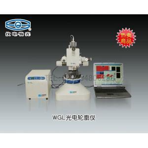 WGL光电轮廓仪 上海仪电物理光学仪器有限公司 市场价98000元