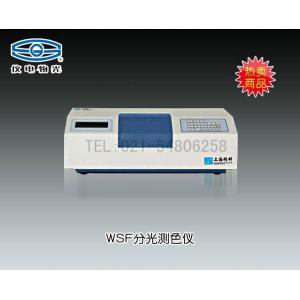 WSF分光测色仪 上海仪电物理光学仪器有限公司 市场价:39800元