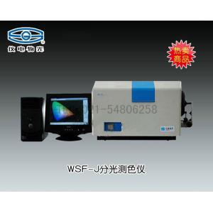 WSF-J分光测色仪 上海仪电物理光学仪器有限公司 市场价100000元