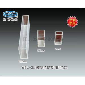 WSL-2比较测色比色皿25.4mm(罗维朋比色计) 上海仪电物理光学仪器有限公司  市场价80元