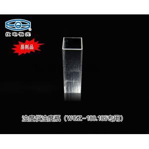 浊度仪浊度瓶(WGZ-180.185专用) 上海仪电科学仪器股份有限公司 市场价350元