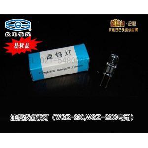 浊度仪卤素灯(WGZ-200,WGZ-2000专用) 上海仪电物理光学仪器有限公司 市场价30元