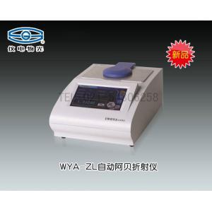 WYA-ZL自动阿贝折射仪(流通池) 上海仪电物理光学仪器有限公司 市场价36000元