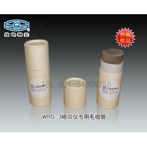 WRS-3熔点仪专用毛细管(100mm) 上海仪电物理光学仪器有限公司 市场价105元