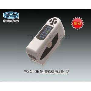 WSC-3B便携式精密色差仪 上海仪电物理光学仪器有限公司 市场价15800元