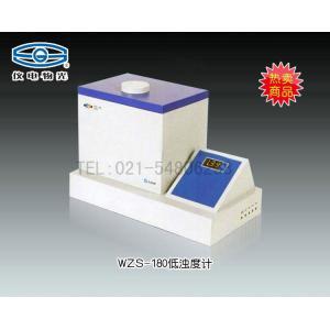 WZS-180低浊度仪浊度计(已停产) 上海雷磁仪器厂 上海精科 市场价7958元
