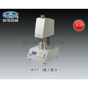 WZR-2锥入度仪(新品预告) 上海仪电物理光学仪器有限公司 市场价15800元