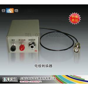 电极转换器 上海仪电科学仪器股份有限公司 市场价117元